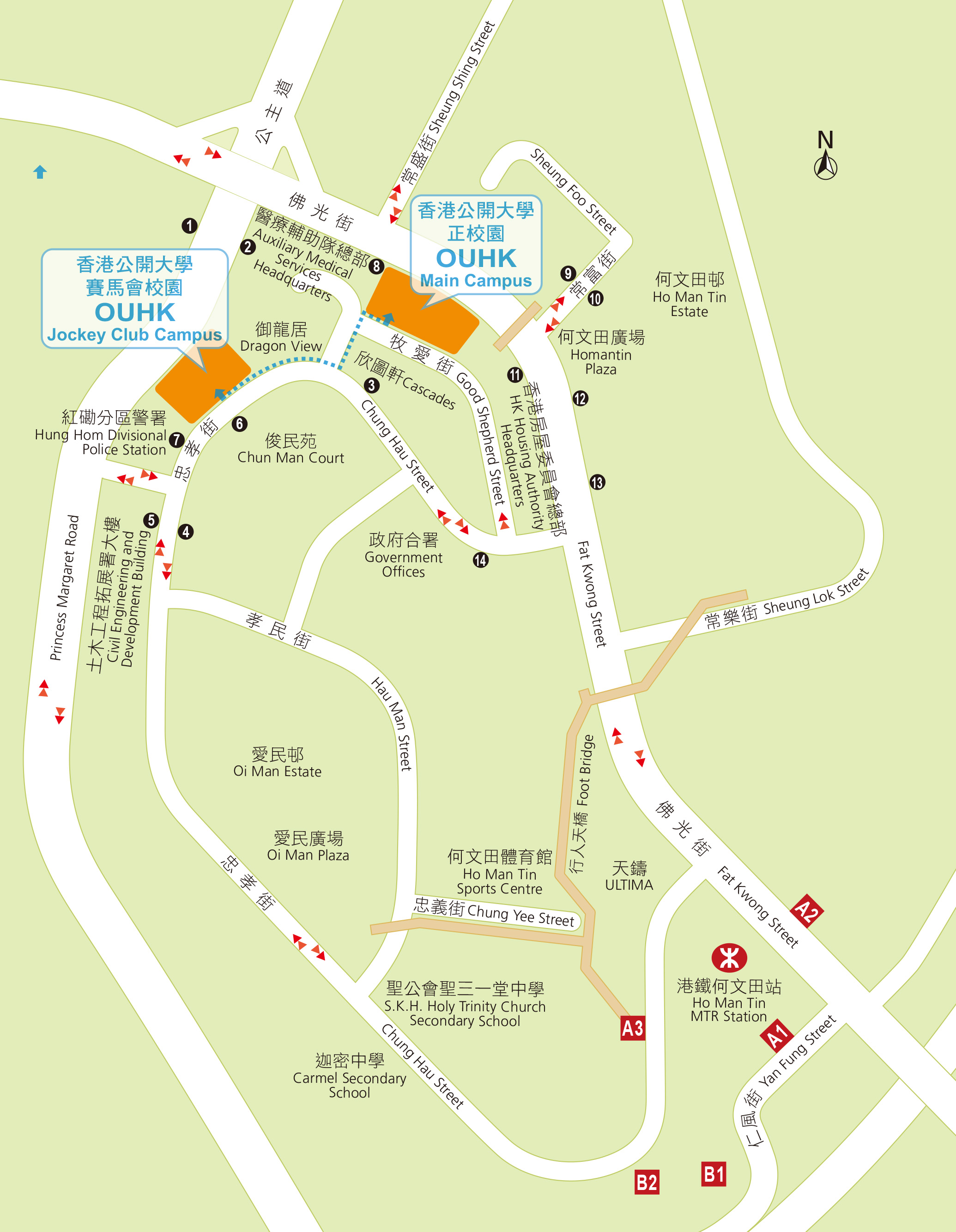 How to to the Campus