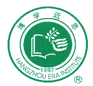 Hangzhou ERA Institute