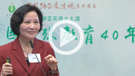 40 Years of Special Education in China