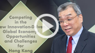 Competing in the New Innovation-Driven Global Economy: Opportunities and Challenges