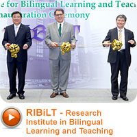 RIBiLT - Research Institute in Bilingual Learning and Teaching
