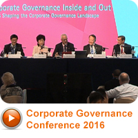 Corporate Governance Conference 2016