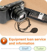 Equipment loan service and information