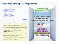 Open for Learning TV Programmes
