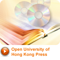 Open University of Hong Kong Press