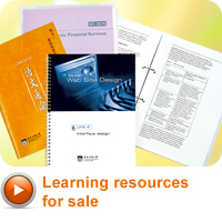 Learning resources for sale