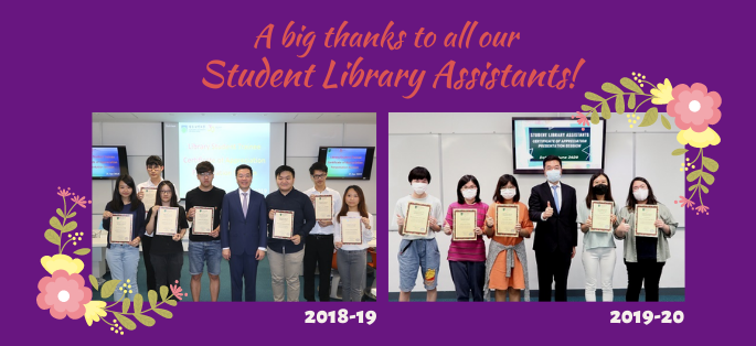 Student Library Assistant Programme certificate of appreciation