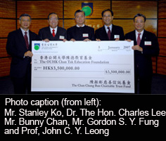 The OUHK Chan Tak Education Fund