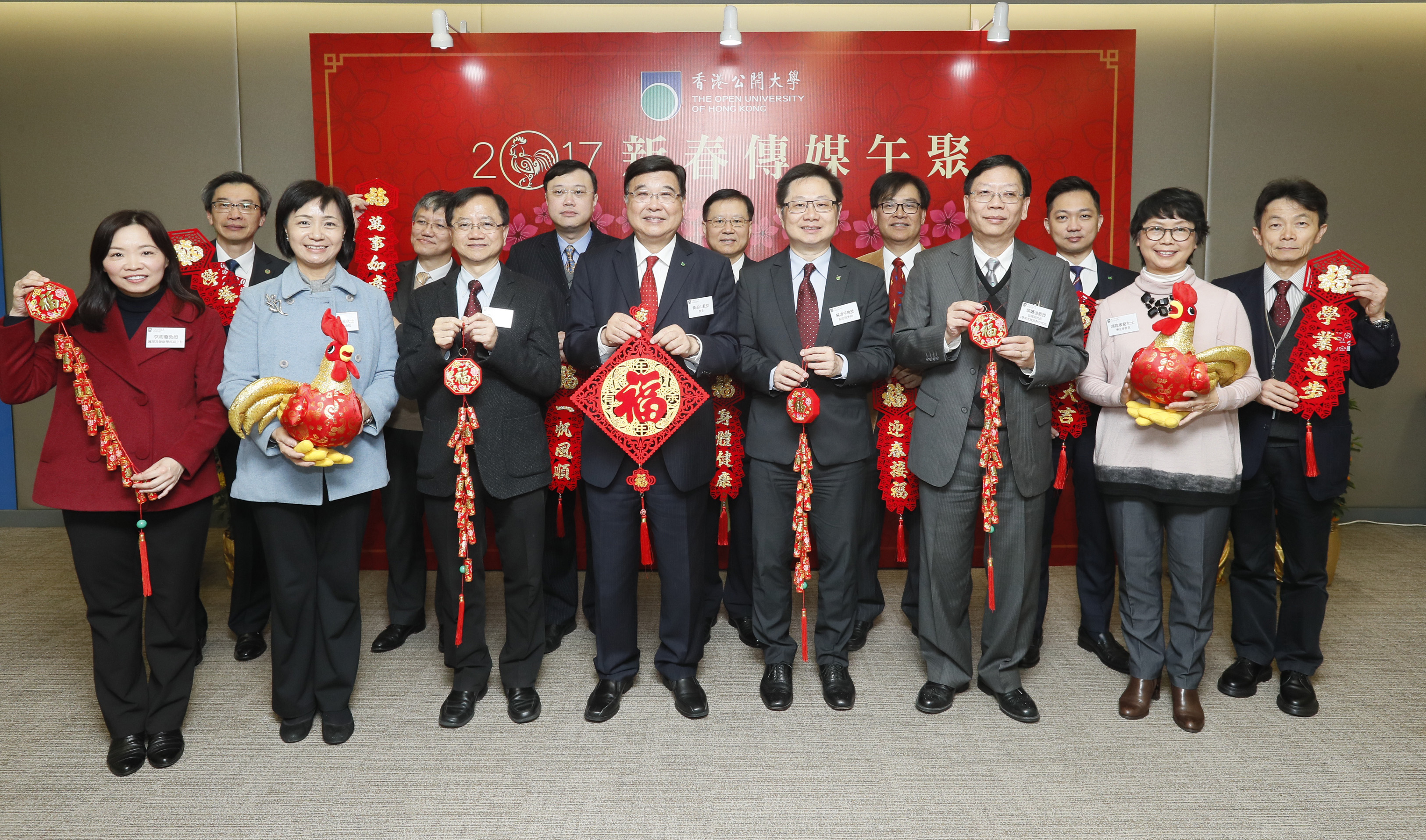 Ouhk celebrates the chinese new year with the media the open