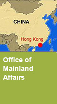 Office of Mainland Affairs