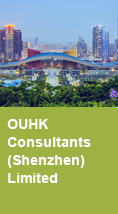 OUHK Consultants (Shenzhen) Limited