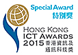 Special Award - HONG KONG ICT AWARDS 2015