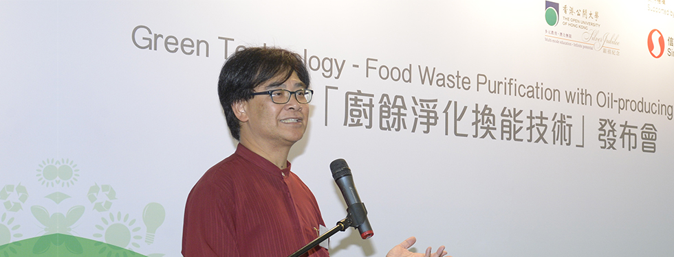 Microalgal Treatment Purifies Food Waste, Yields Biofuel