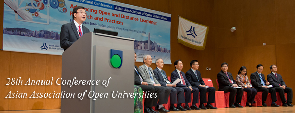 28th Annual Conference of Asian Association of Open Universities