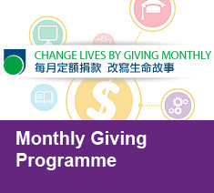 Monthly Giving Programme