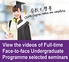 Full-time Face-to-face Undergraduate Programme selected seminars