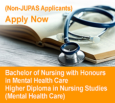 Mental Nursing Health Programme