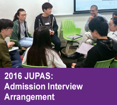 2016 JUPAS: Admission Interview Arrangement