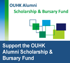 Support the OUHK Alumni Scholarship & Bursary Fund