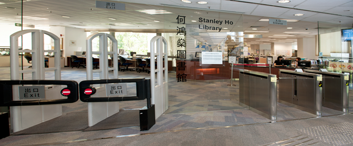 Stanley Ho Library