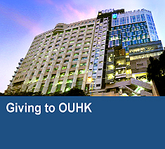 Giving to OUHK