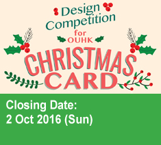 Design Competition for OUHK Christmas Card