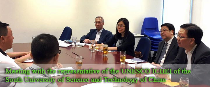 Meeting with the UNESCO-ICHEI