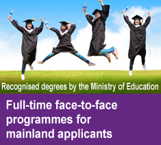 Full-time face-to-face programmes for Mainland applicants