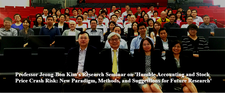 Professor Jeong-bon Kim's Research Seminar on 'Humble Accounting and Stock Price Crash Risk: New Paradigm, Methods, and Suggestions for Future Research'