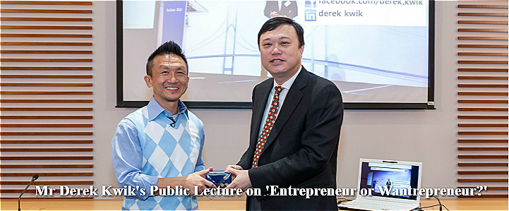 Mr Derek Kwik's Public Lecture on 'Entrepreneur or Wantrepreneur?'