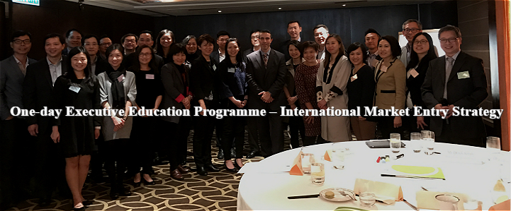 One-day Executive Education Programme – International Market Entry Strategy