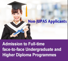 Admission to Full-time face-to-face Undergraduate and Higher Diploma Programmes