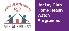 Jockey Club Home Health Watch Programme