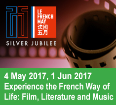 Experience the French Way of Life: Film, Literature and Music