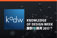 Knowledge Of Design Week 2017