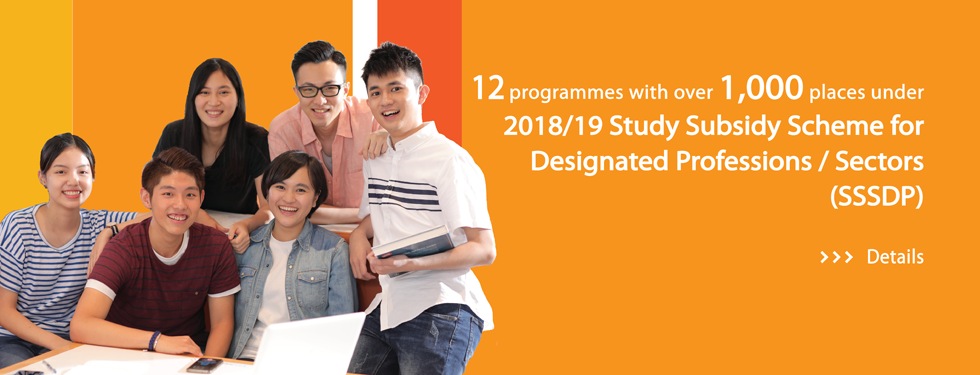 2018/19 Study Subsidy Scheme for Designated Professions / Sectors (SSSDP)