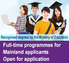 FT Programmes for Mainland Applicants