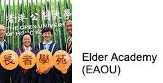 Elderly Academy