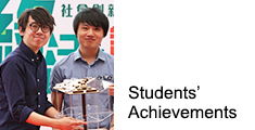 Student Achievements