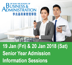 B&A Senior Year Admission Information Sessions