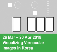Visualizing Vernacular Images in Korea