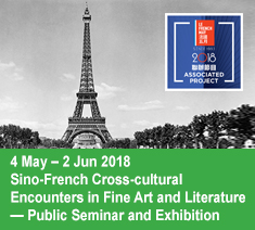 Sino-French Cross-cultural Encounters in Fine Art and Literature