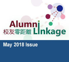 Alumni Linkage May 2018 Issue