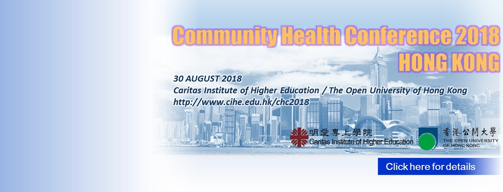 Community Health Conference 2018 – A Commitment to a Healthy Community