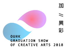The Graduation Show of Creative Arts 2018