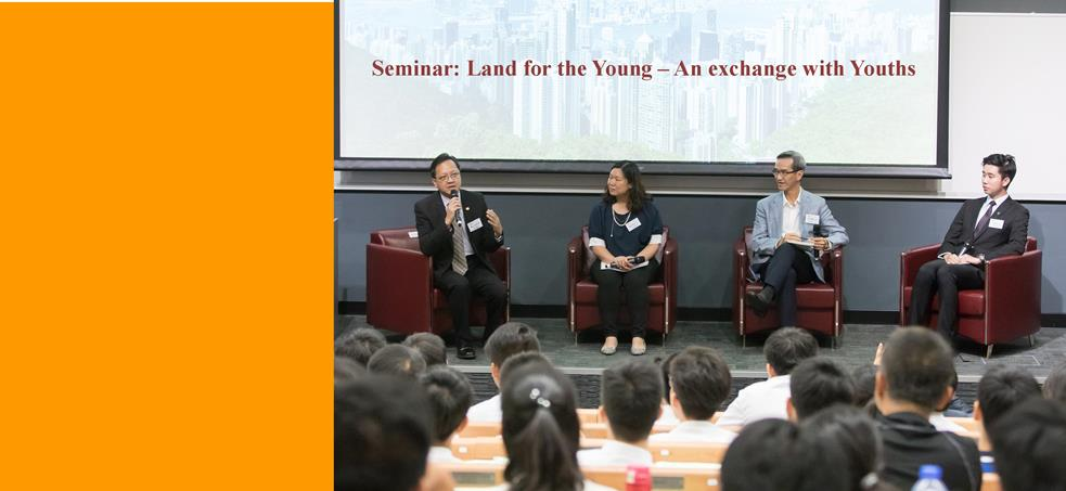 Seminar: Land for the Young – An exchange with Youths