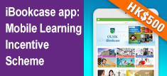 iBookcase app: Mobile Learning Incentive Scheme