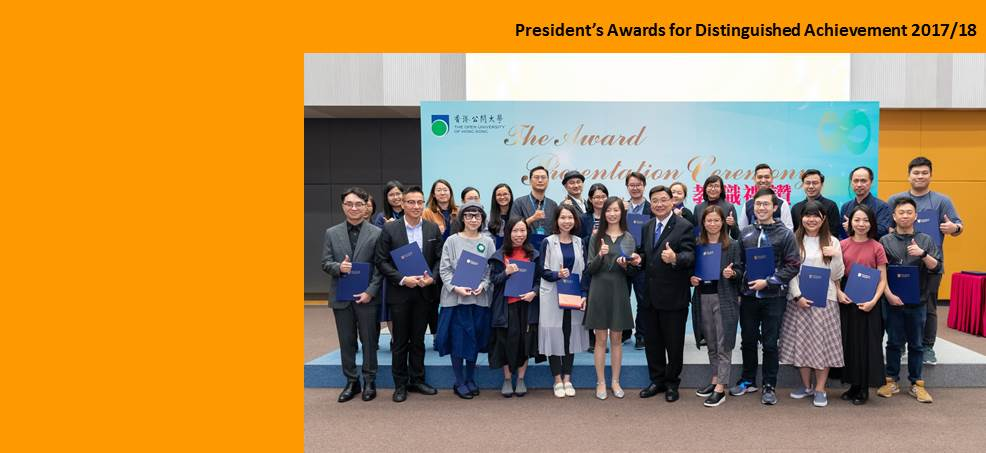 President's Awards for Distinguished Achievement 2017/18