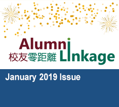 Alumni Linkage January 2019