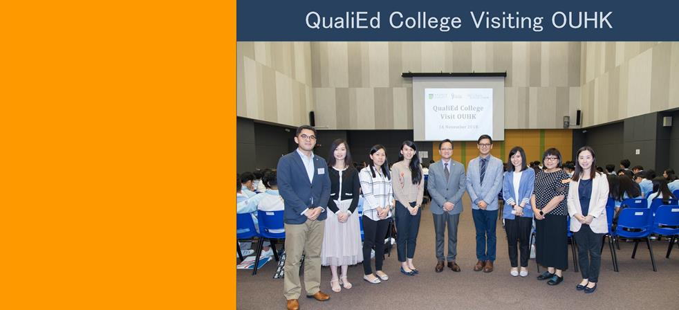 QualiEd College Visiting OUHK
